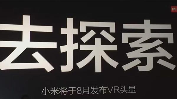 头图5_副本