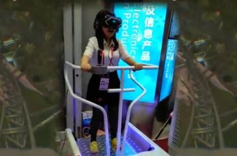 VR-China-800x526