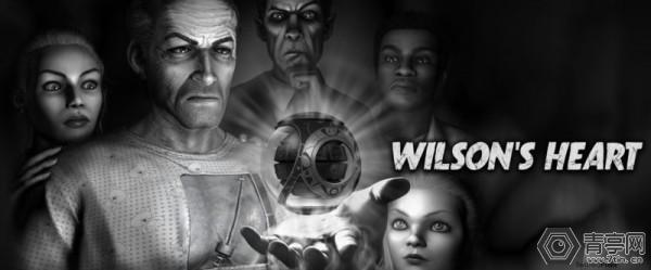 Wilsont-Heart-e1465852429720