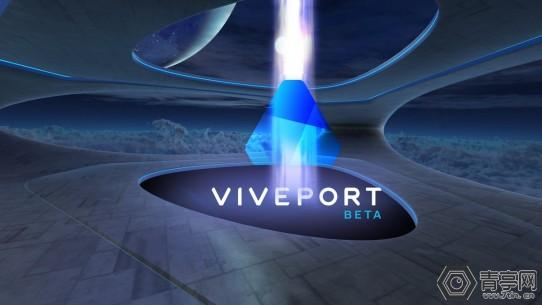 htc-viveport-beta