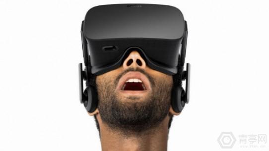 oculus_7