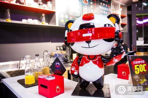 全球VR泛娱乐设备销售额一半来自广州,占国际销售额50%