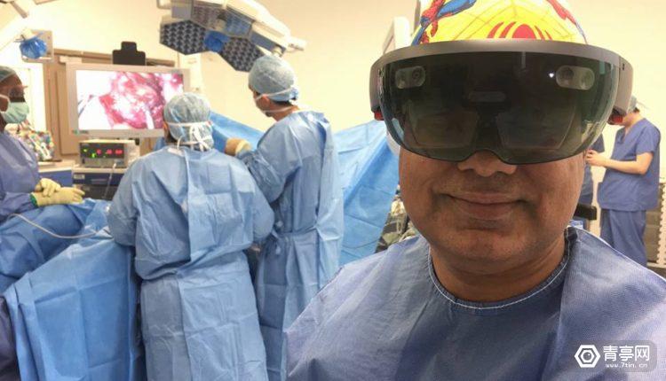 HoloLens用于手术直播,三名医生跨越重洋施行远程手术
