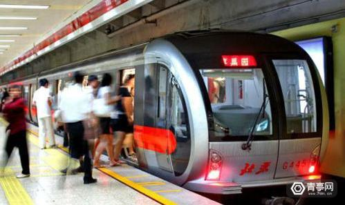 北京:15座地铁车站可用APP实景VR导航