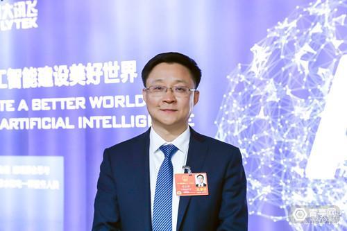 科大讯飞刘庆峰:人工智能仍需发力基础研究