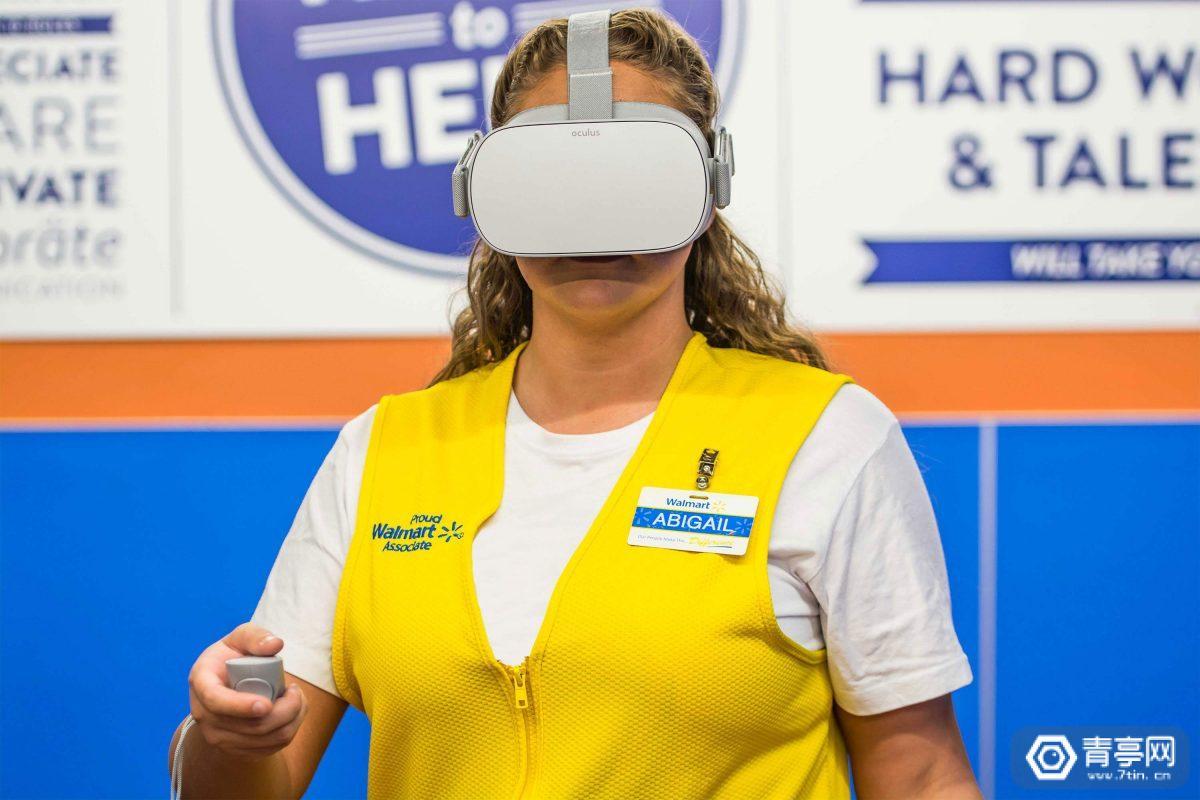 普华永道:2030年全球VR培训市场份额将达2940亿美元