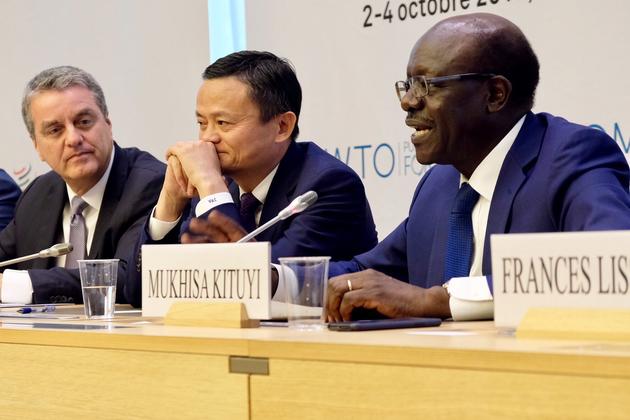 马云在WTO提出完善全球化关键词:变革、普惠和合作