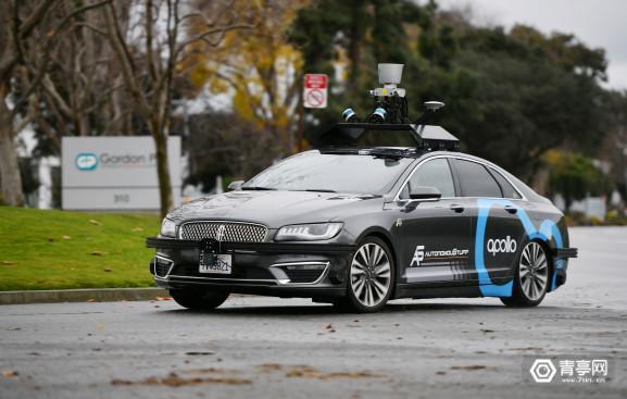 福特与百度合作,在国内测试L4级自动驾驶汽车