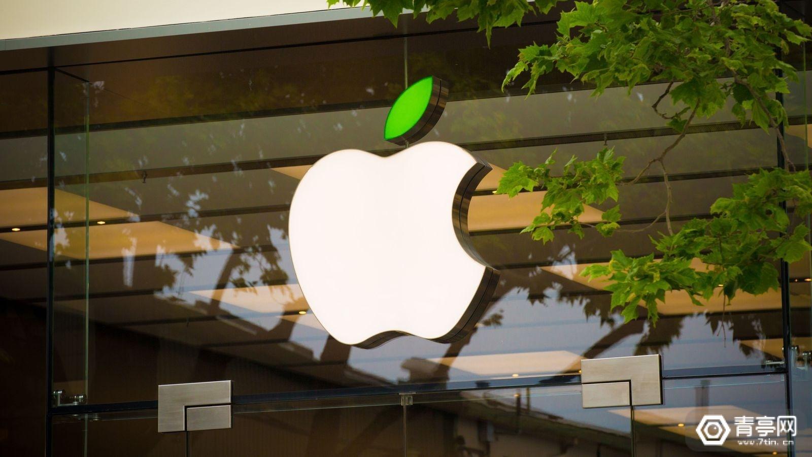 郭明錤:苹果MR头盔2022发布,10年后有望推隐形AR眼镜