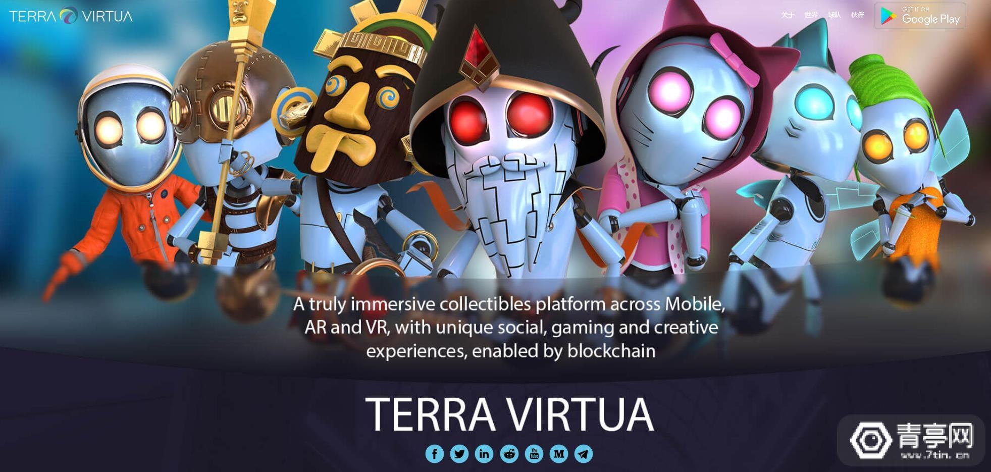 WAX打造了一个AR+区块链的数字化交易平台