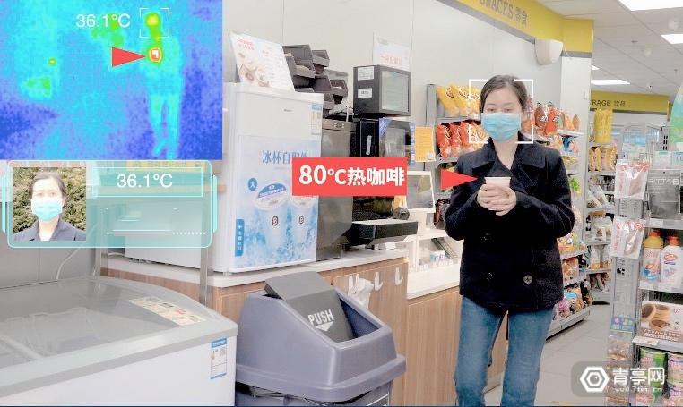[案例] AR+安防:AR+AI双光谱红外测温方案