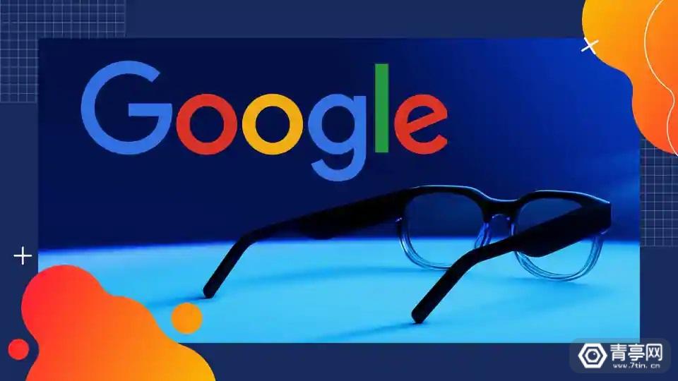 谷歌招聘14个AR光学相关职位,涉及光波导设计等内容