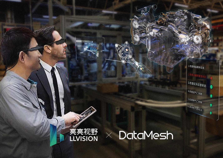 DataMesh与亮亮视野达成战略合作,为企业打造新一代交互方式