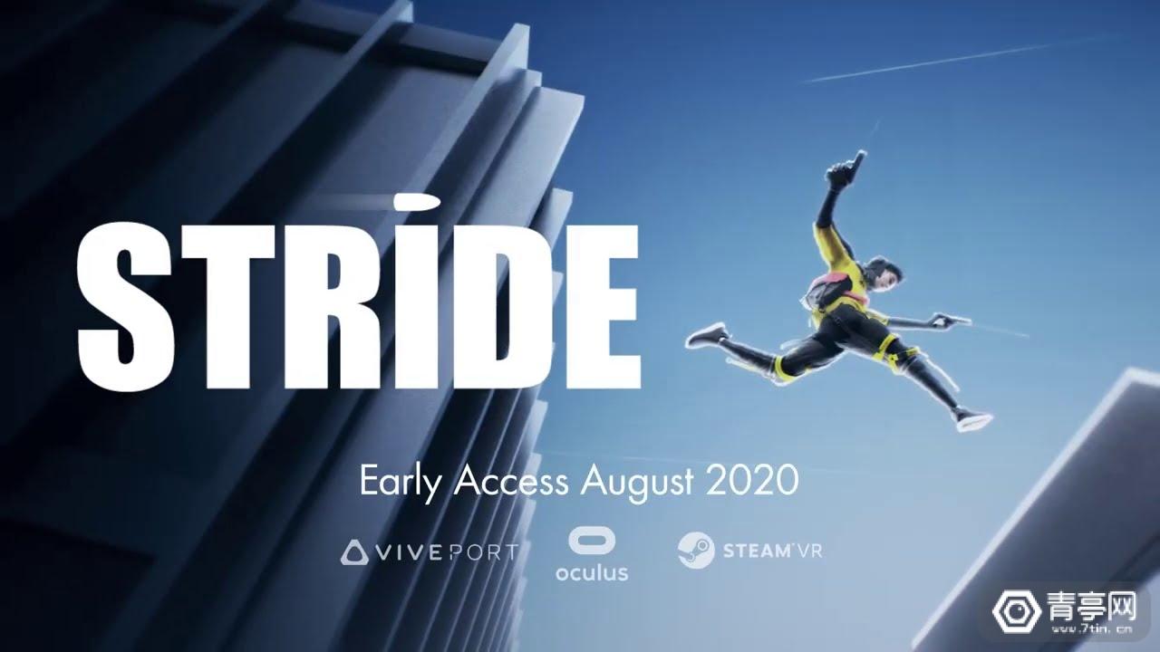 VR跑酷游戏《STRIDE》8月5日上线Oculus Quest