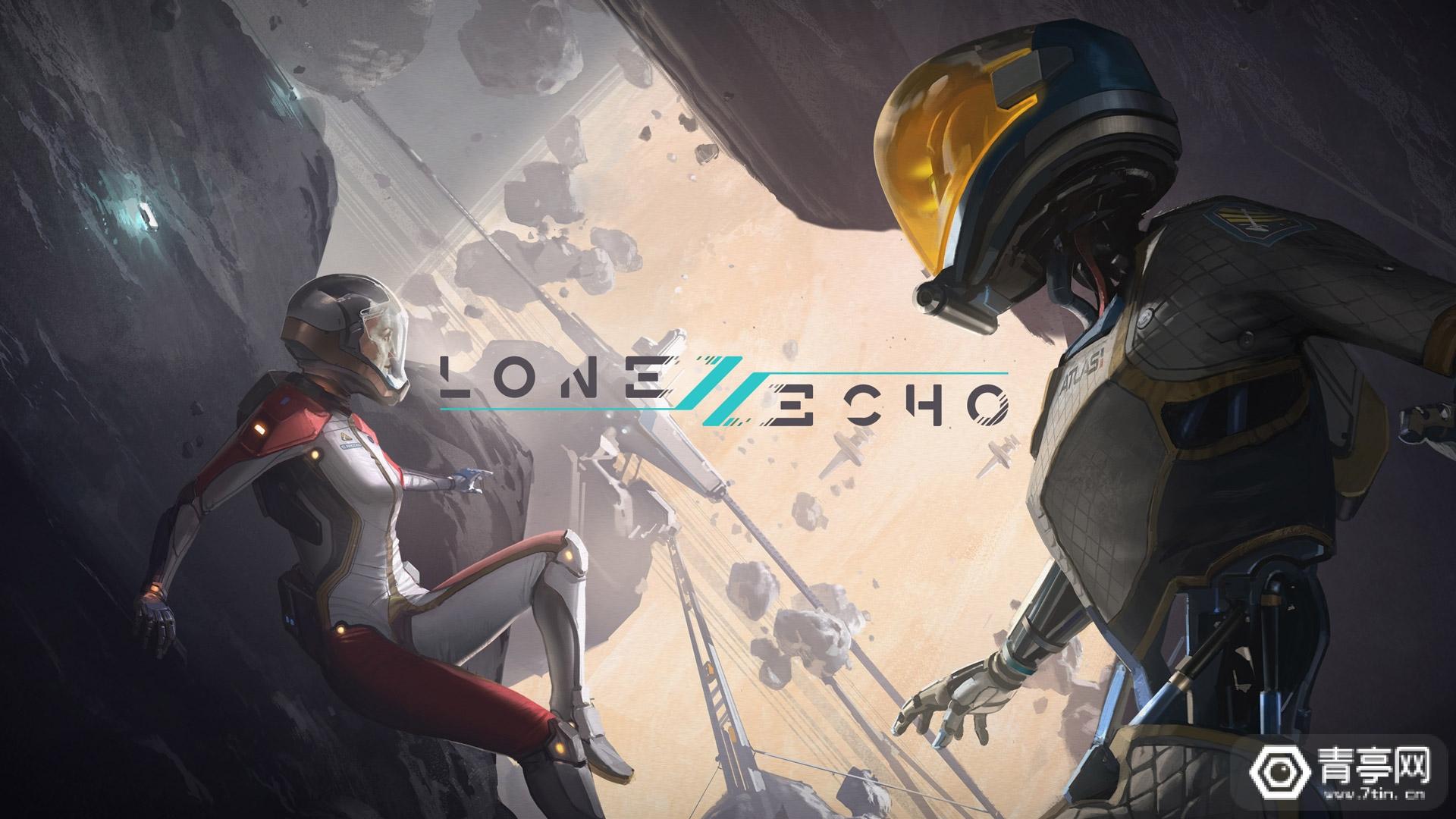 《Lone Echo II》8月24日上线,仅支持Rift平台