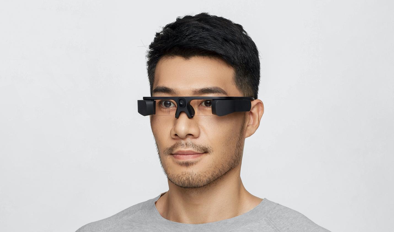 致5G+AR新时代,亮亮视野Leion Pro量产发布