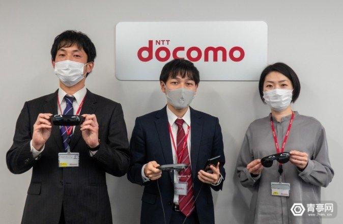 日本运营商DoCoMo推出AR眼镜,背后大揭秘