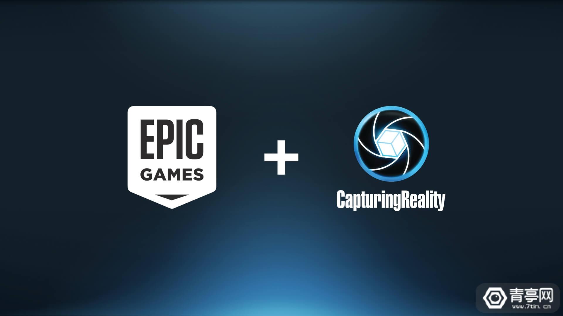 Epic收购3D摄影测量方案商Capturing Reality