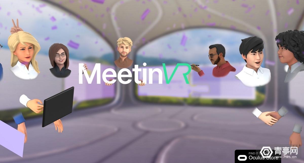 35欧元/月订阅模式,VR会议应用《MeetinVR》登陆Quest