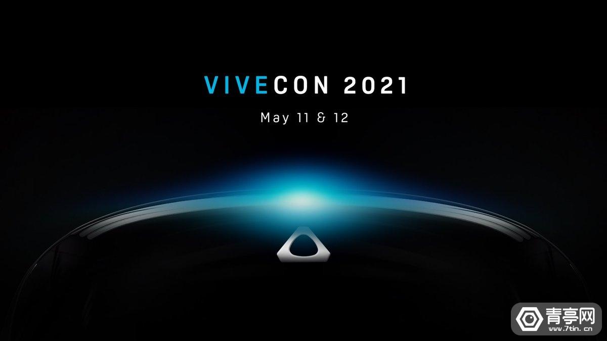 HTC Vive Focus 3商业版和Vive Pro 2或将推出