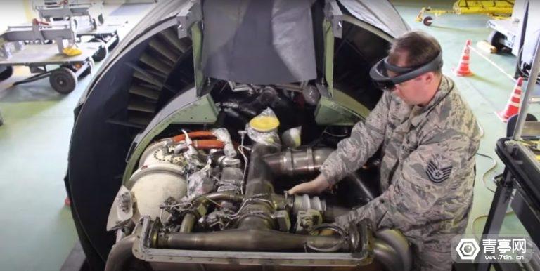 与Taqtile合作,Booz Allen为美国防部提供5G AR培训方案