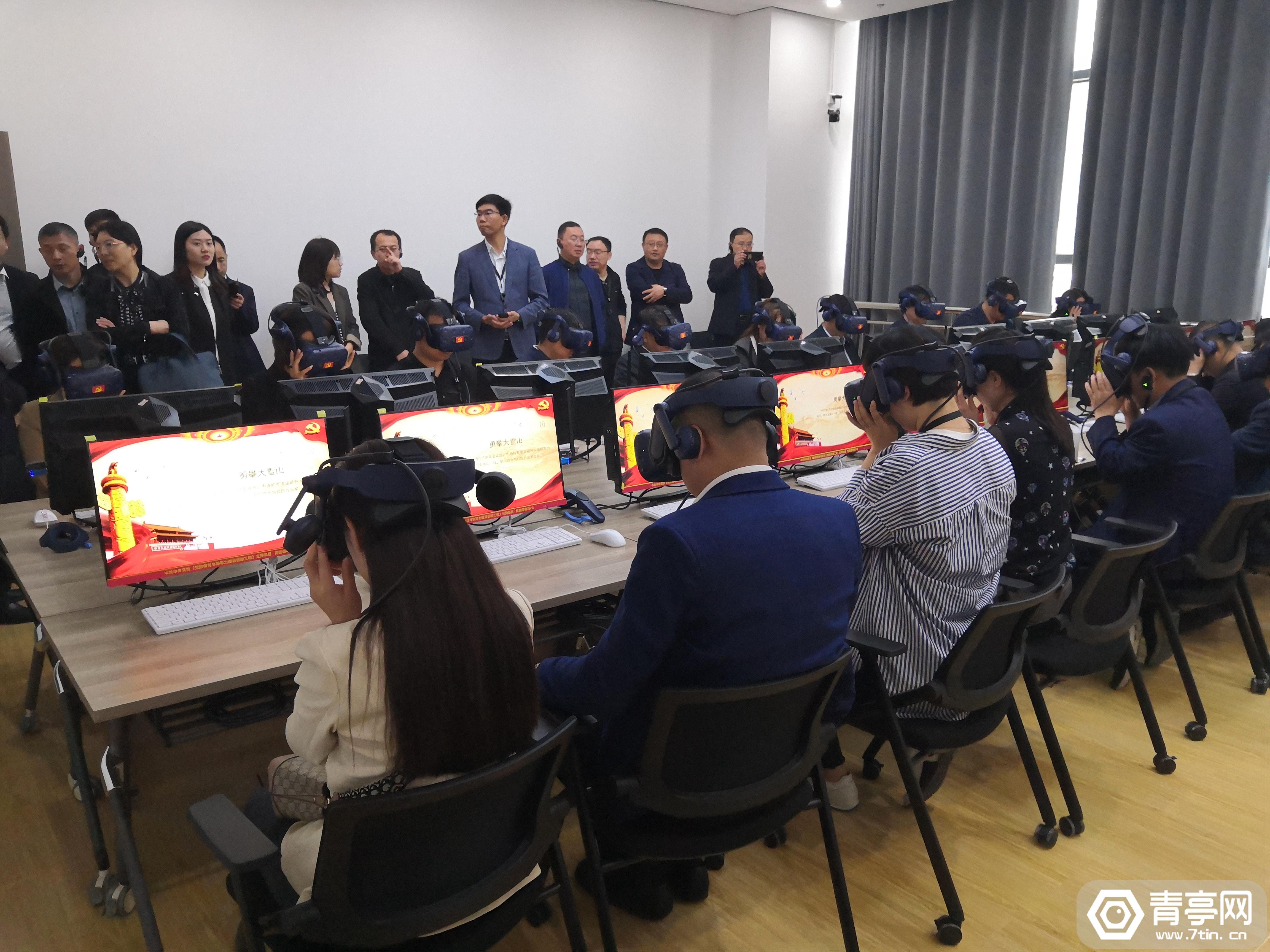 《中国共产党领导力VR》助力当代红色教育提质增效