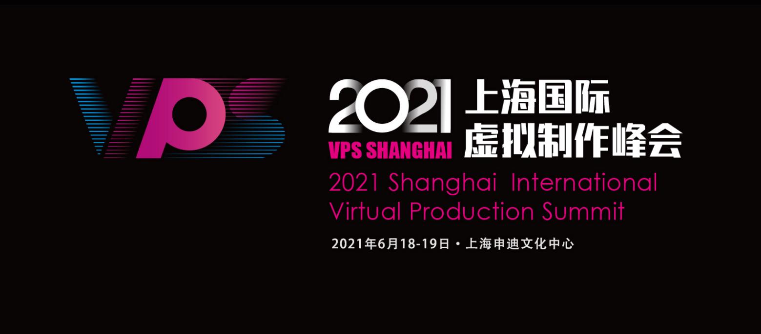 """虚拟制作技术引发的影视行业""""边际""""颠覆"""