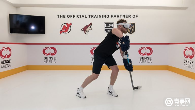Sense Arena预售便携式VR冰球培训方案,可训练每种球员