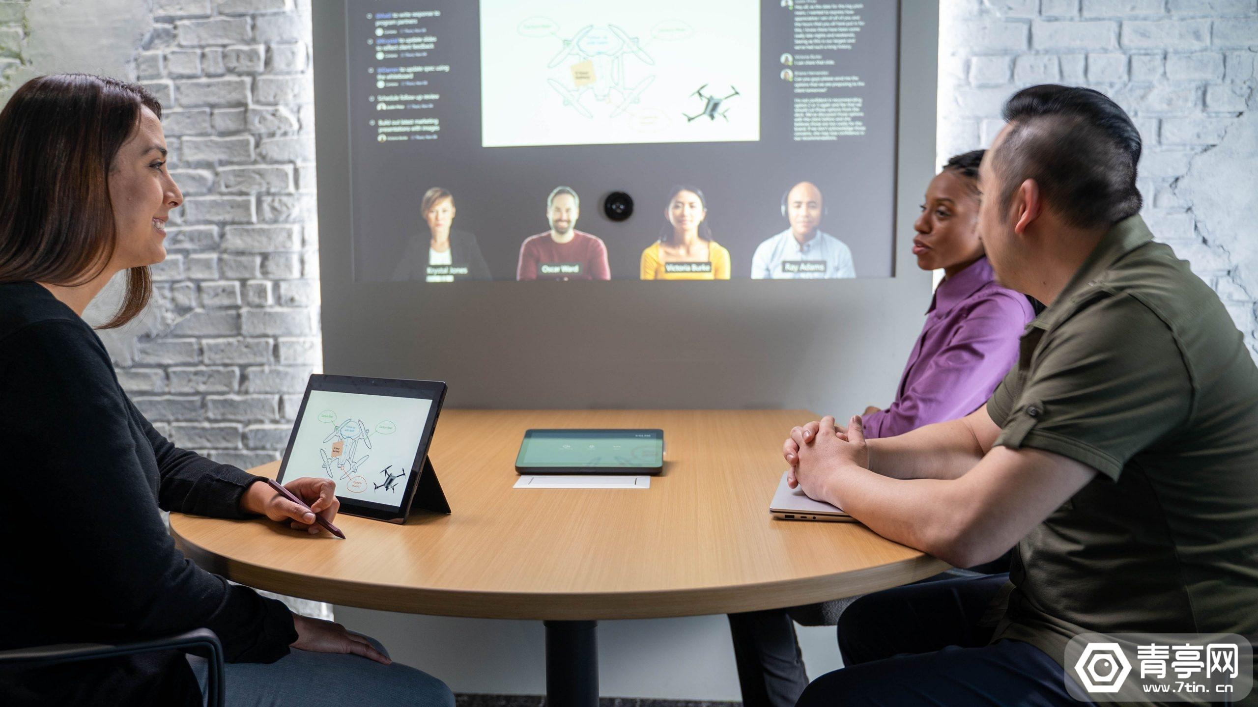 """微软畅想""""混合式未来办公""""本周四举办线上虚拟直播活动"""