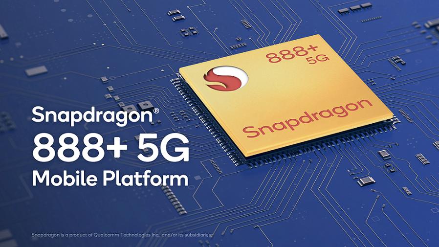 高通推出骁龙888 Plus 5G移动平台,为顶级产品组合带来新升级