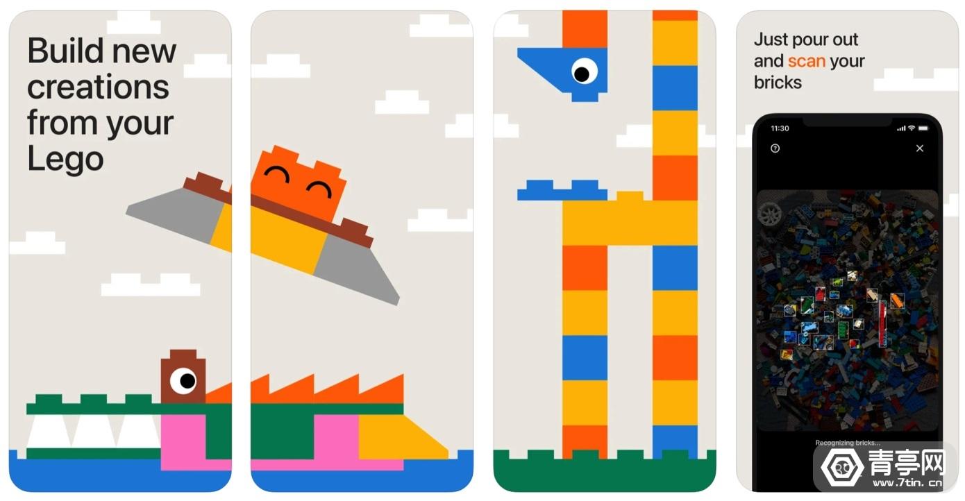 扫描乐高玩具在手机上编辑,AI游戏应用《Brickit》上线