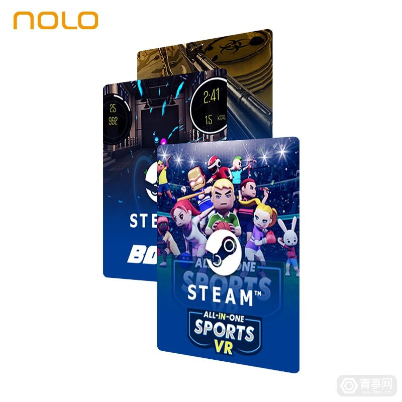 NOLO Sonic全民健身周:买即赠至高496元的9款游戏礼包