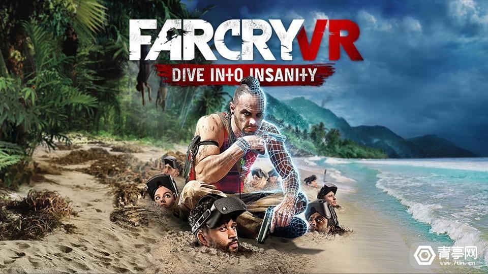 基于育碧游戏IP,Zero Latency在全球门店发布《孤岛惊魂VR》