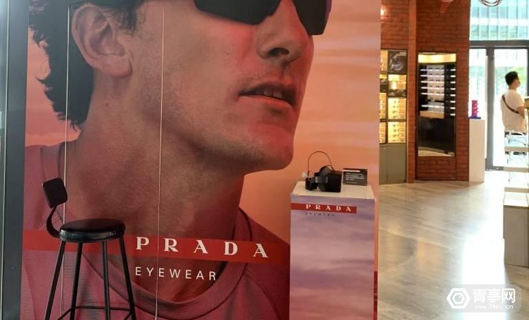 与中免集团合作,Luxottica在三亚免税店用VR展示新产品